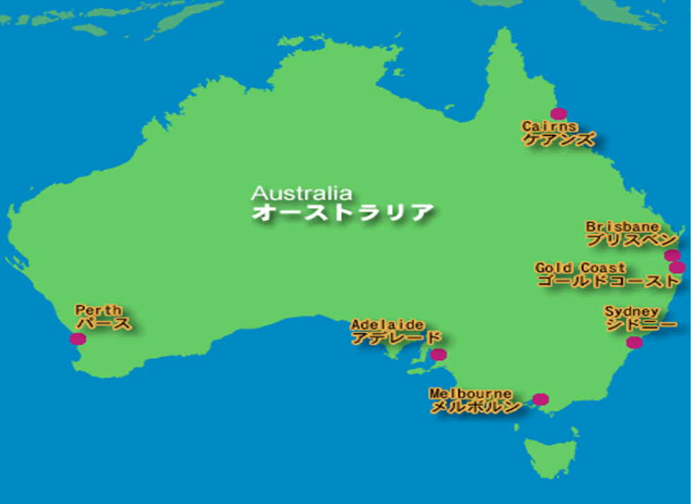 オーストラリアの都市比較 | Fuk...