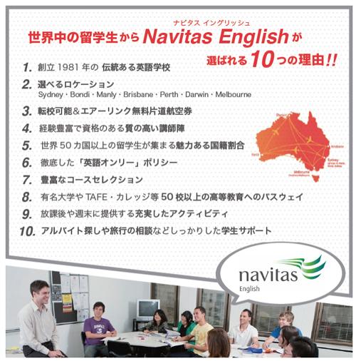 Navitas_03