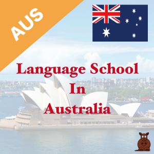 オーストラリア<br/>の語学学校