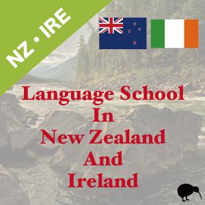 ニュージーランド<br/>アイルランド<br/>の語学学校