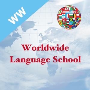 ワールドワイド<br/>の語学学校