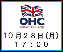 Nagoya_OHC_School