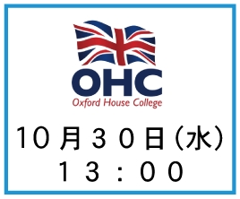 Fukuoka_OHC_School
