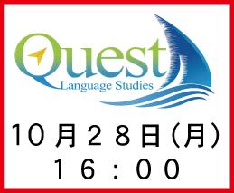 Tokyo_quest_School