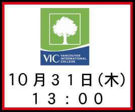 Osaka_VIC_School