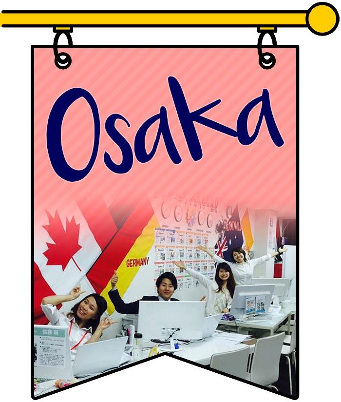 <span style=font color:#ff9693;>8月6日 大阪会場</span>