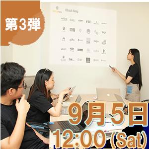 国際貿易/ホテル業界/ソーシャルメディアマーケティングなど、専門英語を使って幅広いキャリアを育成する説明会