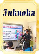 <span style=font color:#ffb209;>12月9日(土) 福岡会場</span>