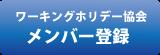 tokyoblog