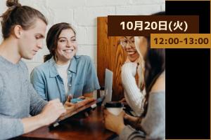 オーストラリア・カナダの語学学校(ILSC)セミナー紹介画像