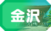 kanazawa_btn