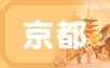 kyoto_btn
